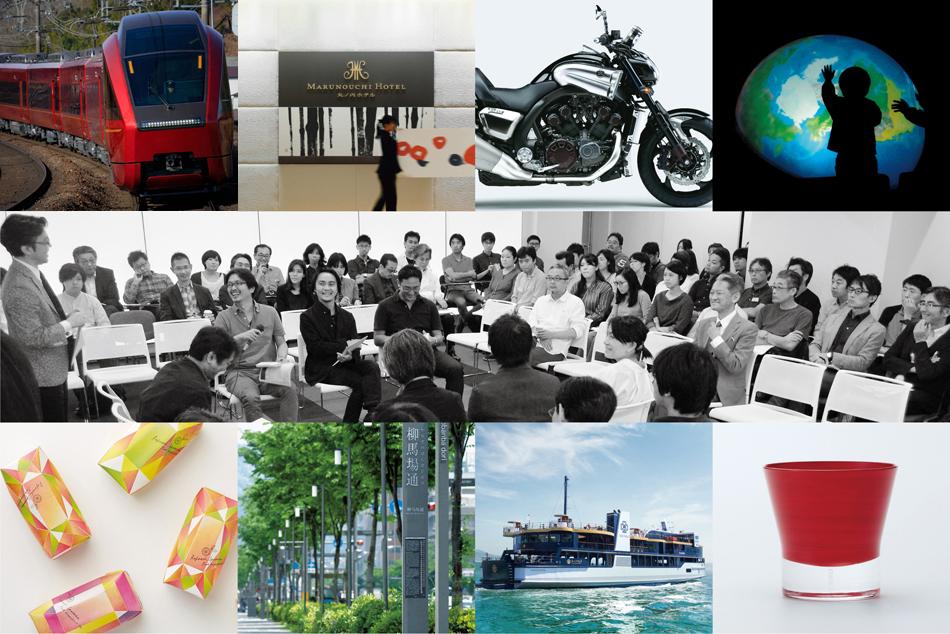 GKデザイングループ オンライン会社説明会のご案内